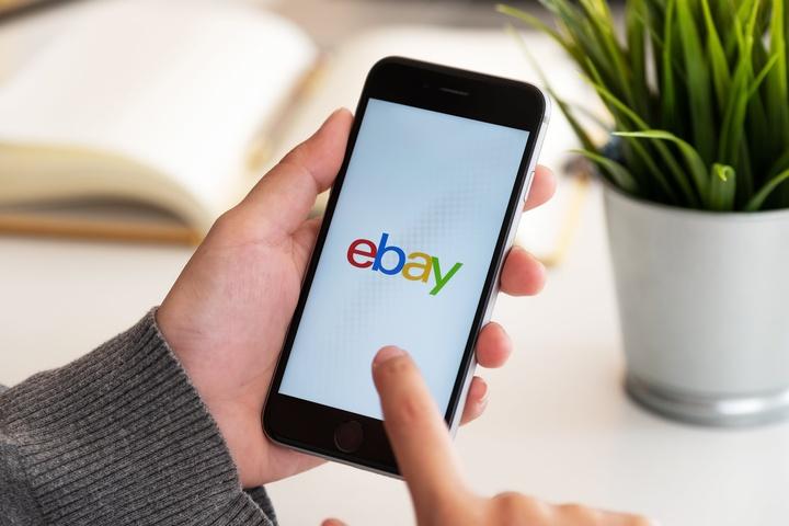 Ebay Cellphone